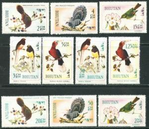 BHUTAN Sc#99-99H, 99J 1968 Birds Postage Part Set OG Mint NH
