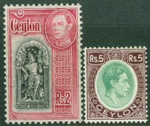 CEYLON : 1938-43. Stanley Gibbons #395, 397 Very Fine, Mint OGH. Catalog £71.00.