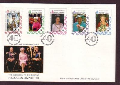 Isle of Man Sc494-8 1992  40th anniv QE II stamps  FDC