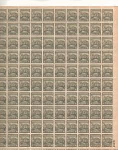 US 809 - 4.5¢ The White House Unused