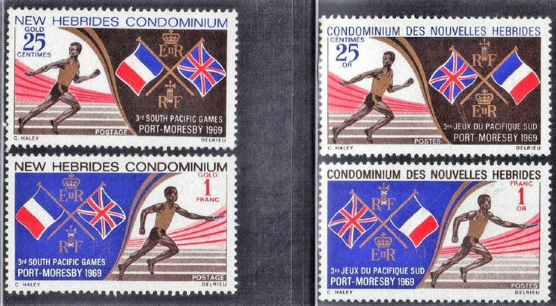 NEW HEBRIDES  BRITISH & FRENCH 1969 MN RUNNERS  SEE SCAN