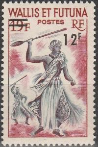 Wallis & Futuna #174 MNH F-VF (SU2460)