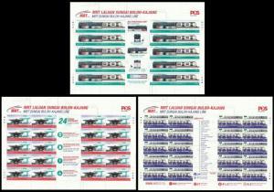 Malaysia 2017 MRT Sungai Buloh-Kajang Line 3 Sheetlets of 20V Mint MNH SG#2236-9