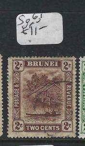 BRUNEI (P0205B)  RIVER SCENE 2 C  SG 61     VFU