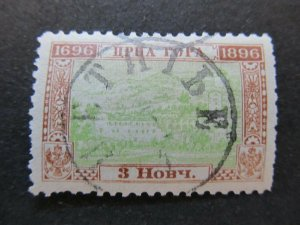 A5P23F30 Montenegro 1896 3n used
