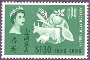 Hong Kong #218   Mint    VF NH