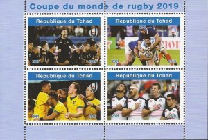 Chad - 2019 Rugby World Cup - 4 Stamp Sheet - 3B-737
