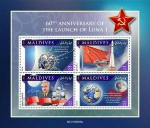 Stamps MALDIVES / 2020   Launch of Luna 1