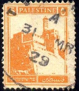 Citadel at Jerusalem, Palestine stamp SC#67 used