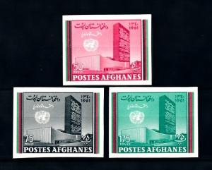 [90354] Afghanistan 1961 United Nations New York Imperf. MNH