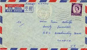 Cyprus Great Britain 3d QEII Wilding 1958 Field Post Office 2 Nicosia Forces ...