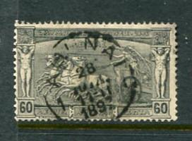 Greece #124 Used