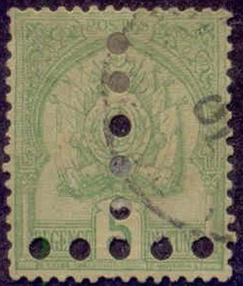 Tunisia 1887-98 Inverted 'T' Postage Due Perfin on 5c Coat of Arms Stamp