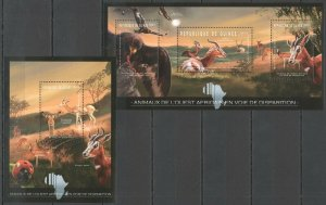 BC030 2012 GUINEA FAUNA EXTINCTION AFRICAN WILD ANIMALS 1KB+1BL MNH