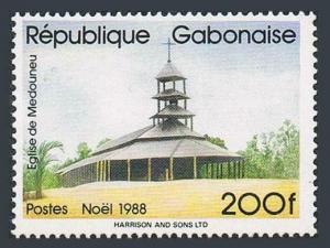 Gabon 653,MNH.Michel 1026. Christmas 1988.Medouneu Church.