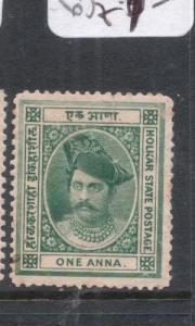 India Indore SG 7 MOG (4dkp)