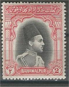 BAHAWALPUR, 1948, MNH 2a, Nawab Sadiq,  Scott 7
