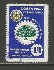Costa Rica   #C683  used  (1977)