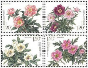 TangStamps: China  2019-9 Chinese Herbaceous Peony