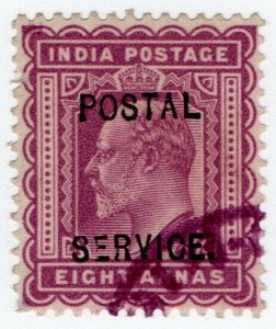 (I.B) India Revenue : Postal Service 8a (broken type variety)