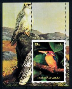 [93605] Fujeira 1972 Birds Vögel Oiseaux Sheet MNH