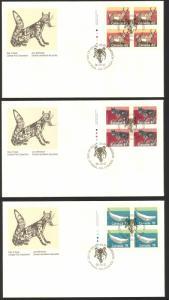 Canada Sc# 1172-1179 FDC Set/3 PB 1990 01.12 Mammal Definitives