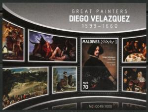 MALDIVES 2016 GREAT PAINTERS DIEGO VELAZQUEZ SOUVENIR SHEET  MINT NH