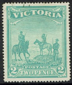 VICTORIA 1900 BOER WAR CHARITY 2D USED