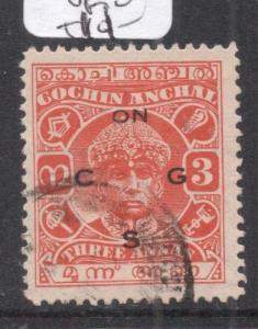 India Cochin SG O56d VFU (2dlm)
