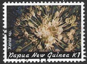 Papua New Guinea 569  1982  single used