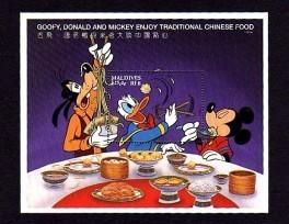 Maldives 1996 Disney Chinese Food China Expo Cartoon Art M/S Cultures Stamps