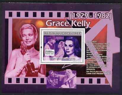 Guinea MNH S/S Film Star Grace Kelly 2007