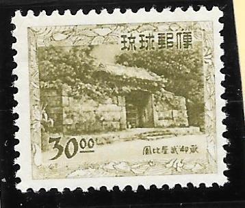 RYUKYU Scott #24  Mint NH 30 Yen Altar at Shuri Castle 2018 CV $9.00