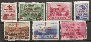 Montenegro German Occupation 3NB7-10 3NCB4-6 set NH