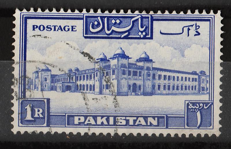 Pakistan 1948 Various Designs 1R (1/20) USED Sc(38)