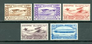 EGYPT 1933 NAVIGATION CONGRESS  SET SANABRIA #25-29 MINT LIGHT H