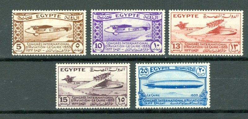 EGYPT 1933 NAVIGATION CONGRESS  SET SANABRIA #25-29 MINT LIGHT H
