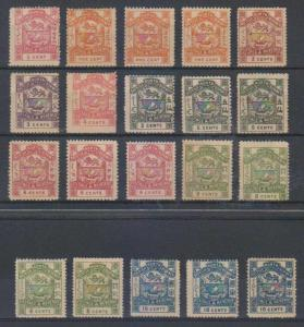 BC NORTH BORNEO 1887-92 COAT OF ARMS Sc 35-43 FULL SET 20 FORGERIES MINT & UNSD