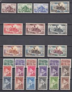 South Vietnam 1951-1975 100% Complete Collection include Unissued MNH Luxe