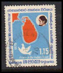 Sri Lanka Used Fine W4987