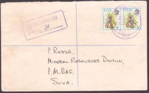 FIJI 1978 Registered cover to Suva ex VANUAVATU.............................5900