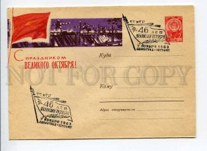 408503 USSR 1963 year Kozlov Glory October Revolution SPACE postal COVER