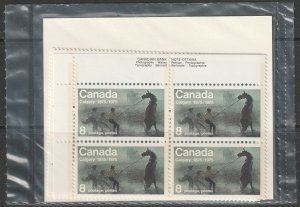 Canada 667 complete plate block set MNH