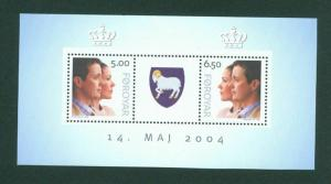 Faroe Islands. Souvenir Sheet 2004  MNH.  Crown Prince Frederik & Mary Wedding.