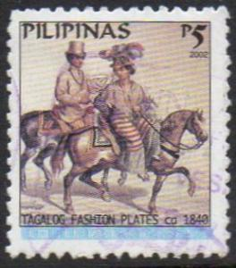 Philippines 2001 5p Couple in riding dress used