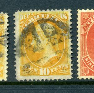 Scott #O5 Agriculture Official Used Stamp (Stock O5-6)
