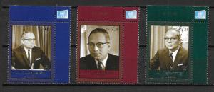 United Nations 974, Gn 495, Vn 437 U Thant MNH