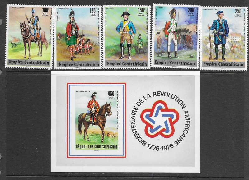 Cent. Africa C139-44, perf. imperf. MNH Deluxe/Proof. see desc. 2020 CV$41.00++