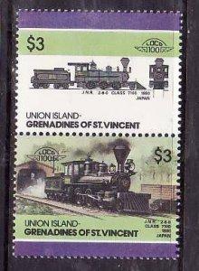 Union Is-Grenadines of St Vincent-Sc#59- id8-unused NH set-Trains-Locomotives-19