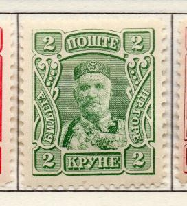 Montenegro 1907 Early Issue Fine Mint Hinged 2k. 182215